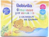 Суміш Bebivita для ванни Календула й кропива 40шт