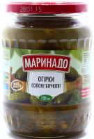 Огірки Маринадо солоні бочкові 720мл