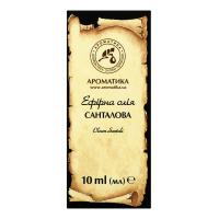 Олія ефірна натуральна Ароматика Санталова, 10 мл