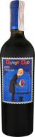 Вино Dandy Dad Petit Verdot 0,75л