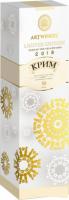 Вино ігристе Крим біле брют витримка 3 роки 10-13.5% 0.75л короб