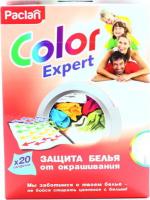 Серветки Color д/запобігання фарбування білизни 20шт.