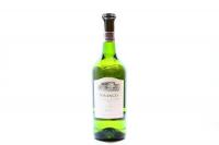 Вино Dinastia Vivanco Viura-Malvasia 0,75л х2