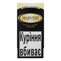 Сигари Harvest Sweet Coconut 10шт