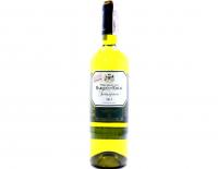 Вино Marques de Riscal Sauvignon 0,75л х2