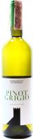Винo Colterenzio Pinot Grigio  0,75л x2