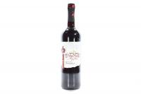Вино Palacio de Anglona Tempranillo Semidulce 0,75л x3
