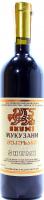 Вино Shumi Мукузани червоне сухе 0.75л х3