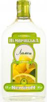 Настоянка Nemiroff Немирівська Лимон 38% 0,37л