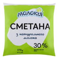 Сметана Молокія 30% 370г п/е