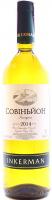 Вино Inkerman Совіньйон 0,75л х6