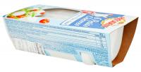 Сир President з козиного молока 45% 100г