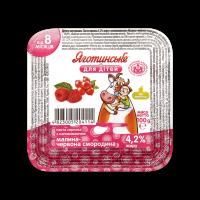 Сиркова паста Яготинське Для дітей Малин-смород 8м 4,2% 100г