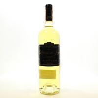Вино GrandVinDe Bordeaux Chateau du Juge сол. біле 0,75л х2