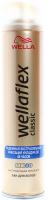 Лак для волосся Wellaflex classic екстарсильна фікс.250мл
