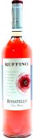 Вино Ruffino Rosatello рожеве сухе 0,75л x2