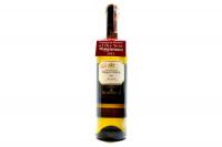 Винo Marques de Riscal Limousin 0,75л x3