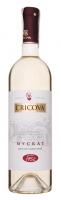 Вино Cricova Мускат біле напівсолодке 9,5-13% 0.75л
