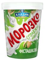 Морозиво Хладик Морозко Фісташкове 500г