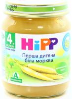 Пюре Hipp овочеве Перша дитяча біла морква 125г х6