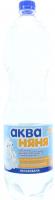 Вода питна Аква-Няня негазована 1,5л х6