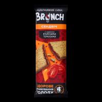 Сендвіч Brunch з в`яленими томатами 47г х8