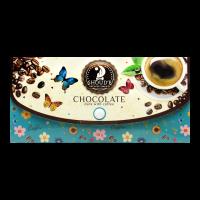 Шоколад Солодкий світ Клатч чорний з кавою 70г х12