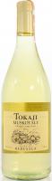 Вино Dereszla Tokaji Muskotaly 0,75л x2