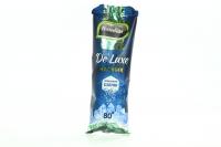 Насіння Bondiaf De`Luxe соняшника солоне 80г х50