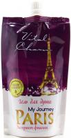 Гель для душу Vital Charm My Journey Paris Фіалка, 200 мл (дой-пак)