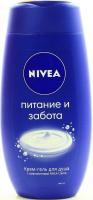 Гель Nivea для душу крем Живлення та догляд 250мл х6