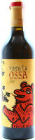 Вино Venta La Ossa  червоне сухе 0,75 x2