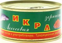 Ікра лососева Дальморепродукт зерниста 120г