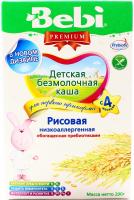 Каша Kolinska Bebi б/молочна рисова із пребиотиками200г x12