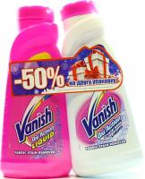 Засіб Vanish Oxi Action виведення плям 2шт*450мл