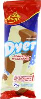 Морозиво Ажур Дует вершк-шоколадне 75г