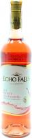 Вино Echo Falls White Zinfandel сухе рожеве 0,75л х6