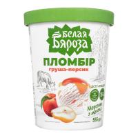 Морозиво Белая Бяроза пломбір груша-персик 555г х5