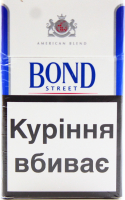 Сигарети Bond Street Blue selection