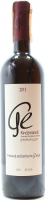 Вино Ge Кіндзмараулі червоне напівсолодке 0,75л х6