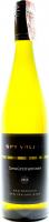 Вино Spy Valley Gewurztraminer 0,75л x2