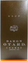 Коньяк Baron Otard VSOP 0.7л короб