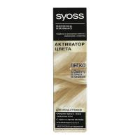 Тонуючий мус Syoss д/волосся Активатор кольору 75мл х6