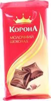 Шоколад Корона молочний 90г