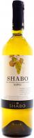 Вино Шабо Класика біле сухе 0,75л х3