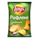 Чіпси Lays Рифлені Королівський сир 133г х20