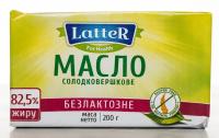 Масло Latter солодковершкове безлактозне 82,5% 200г