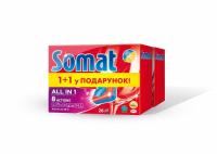 Таблетки для посудомийних машин Somat All In 1, 26 шт.+26 шт.