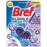 """Туалетний блок Bref Purple Aktiv """"Свіжість лаванди"""", 50 г"""