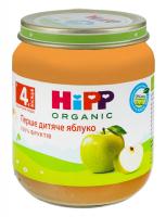 Пюре Hipp Organic Яблуко 125г х6